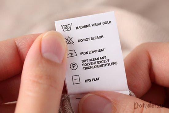 Позначення для прання на ярликах одягу  розшифровка символів  7fab51901b186
