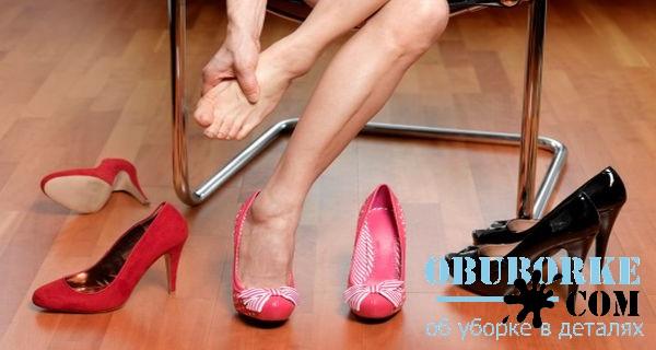 Як розтягнути замшеве взуття в домашніх умовах   451490f6ade78
