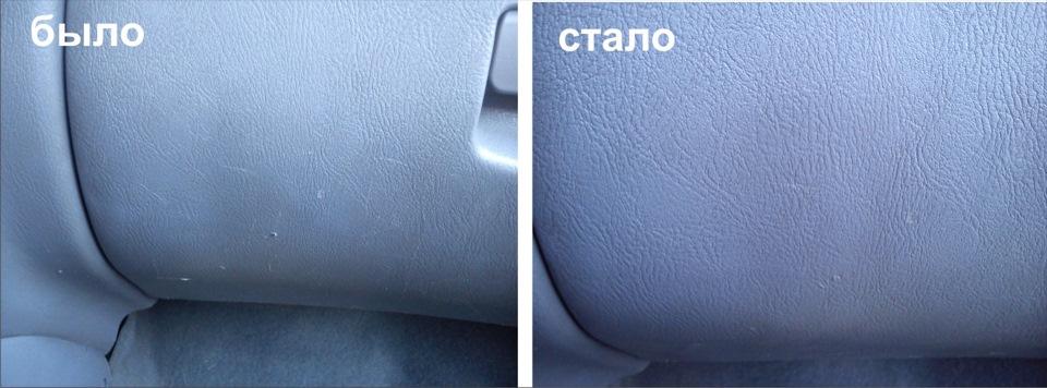 Как убрать царапины на панели автомобиля своими руками 46