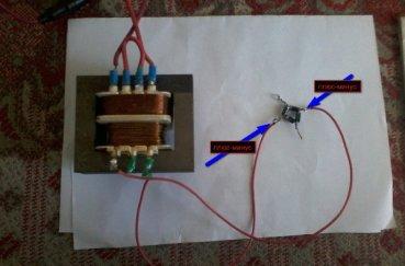 Простейший трансформатор своими руками