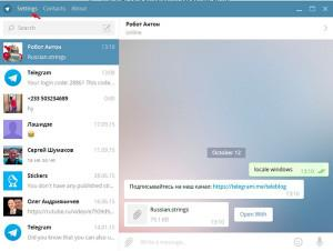 Как сделать русский язык для телеграмм 735