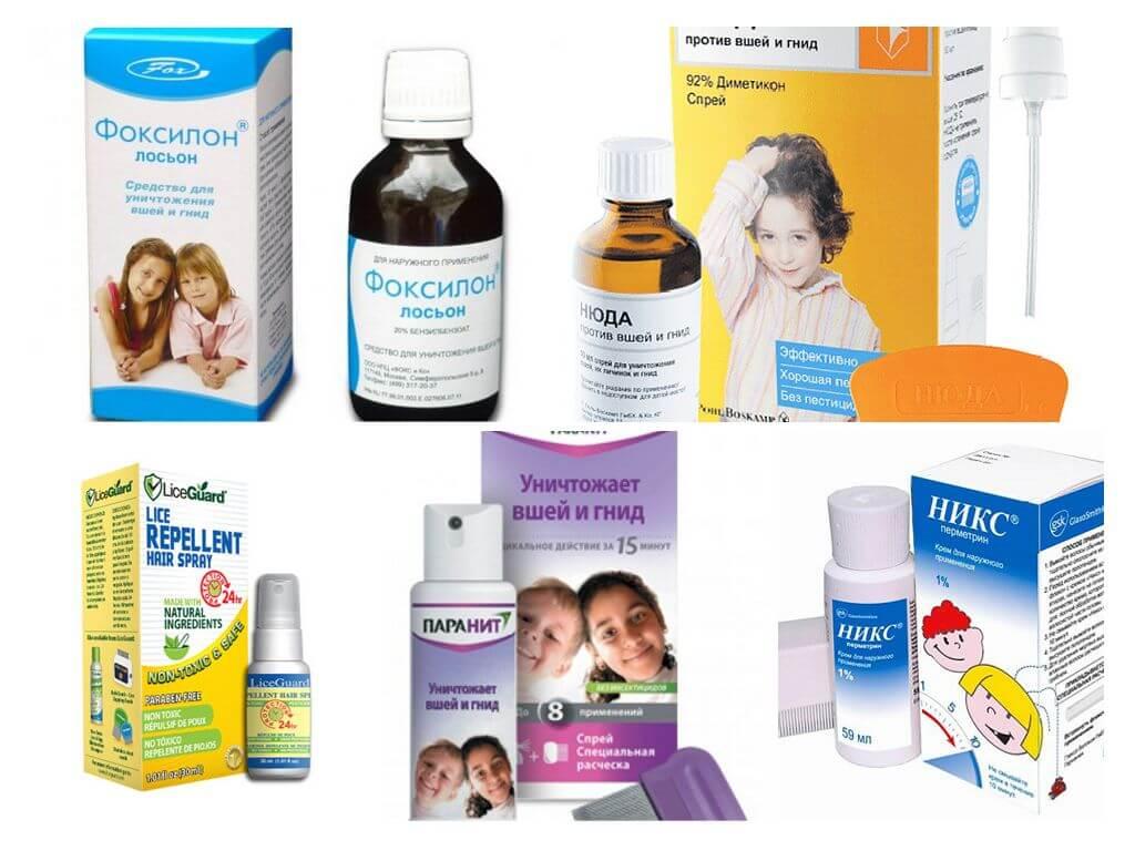 Лечение гнид у детей в домашних условиях 61