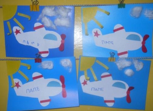 Альбом для папы своими руками в детском саду 943